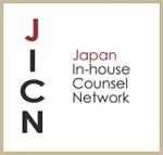 JICN_logo-2012-200